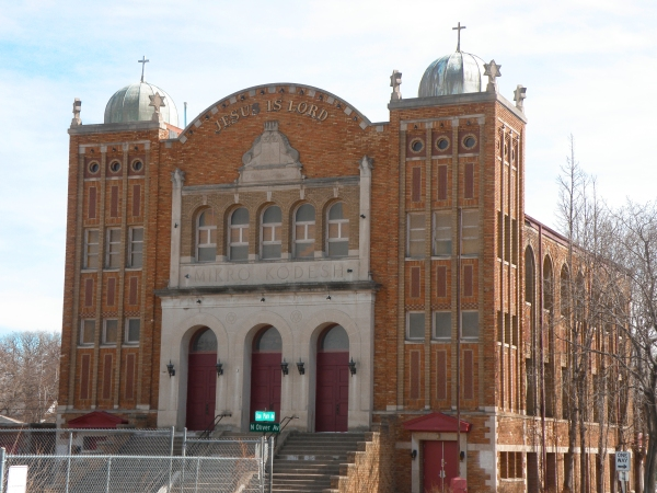 Mikro Kodesh Synagogue